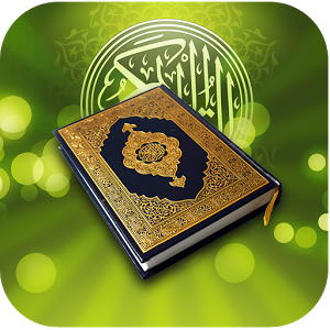 Quran MP3 & Urdu Translation v2.1.6