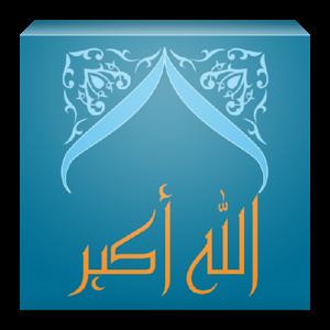 Allah Akbar v3.0.5