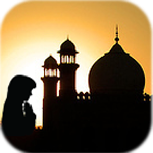 Saudi Arabia Prayer Timings v1.3