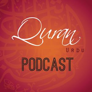 Quran Urdu Mp3 & download v36