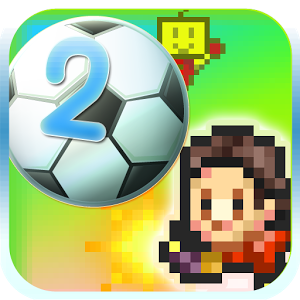 Pocket League Story 2 v1.2.0