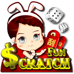Lottery Scratch Fun Game v0.2.6