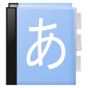 Aedict3 Japanese Dictionary v3.6.0