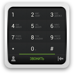 exDialer One theme v1.1