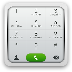 Download exDialer MIUI theme v1 2 apk Android app