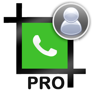 Profile w/o crop PRO v3.8.40