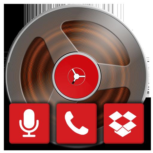 Background Sound Recorder v2.18
