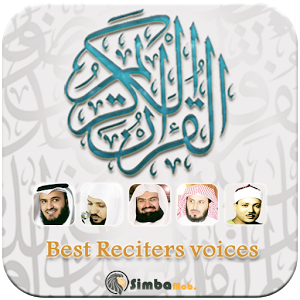 Holy Quran MP3 - Best Reciters v2.0