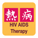 Sanford Guide:HIV/AIDS Rx v1.0.4