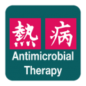 Sanford Guide:Antimicrobial Rx v1.6.2
