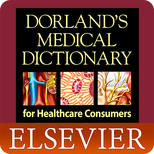 Dorland's Medical Dictionary v7.1.199 [Unlocked]